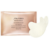 Shiseido Benefiance Pure Retinol Instant Treatment Eye Mask