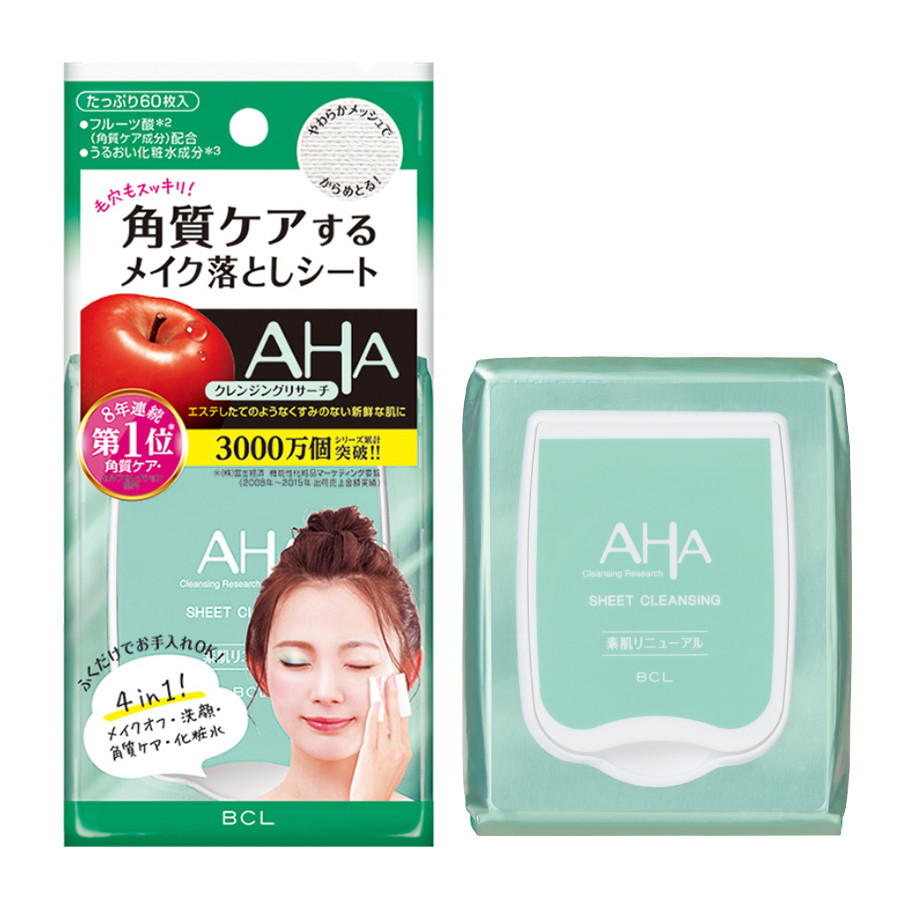AHA Cleansing Research Sheet Cleansing Set