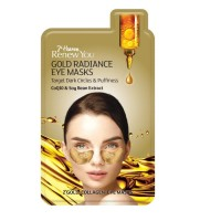 7th Heaven Gold Radiance Eye Mask