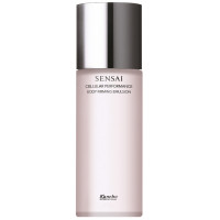 Sensai Body Firming Emulsion