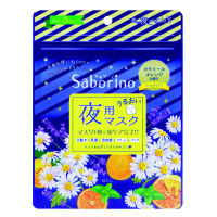 BCL Saborino 5 Good Night Sheet Masks Set