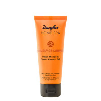 Douglas Home Spa In-Shower Body Lotion