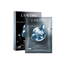 Lancome Advanced Génifique Yeux Light Pearl 4 Eye Masks Set